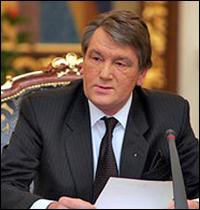 Ющенко открыл памятник борцам с большевиками