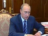 Путин проводит совещание по развитию крупнейшего региона России