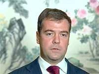 Медведев: Все регионы готовы к выплатам детских пособий