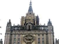 МИД России требует обеспечить безопасность посольства в Ираке