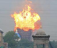 Рушатся купола Троицкого собора