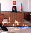 В Иркутской области председатель райсуда изнасиловал студентку?