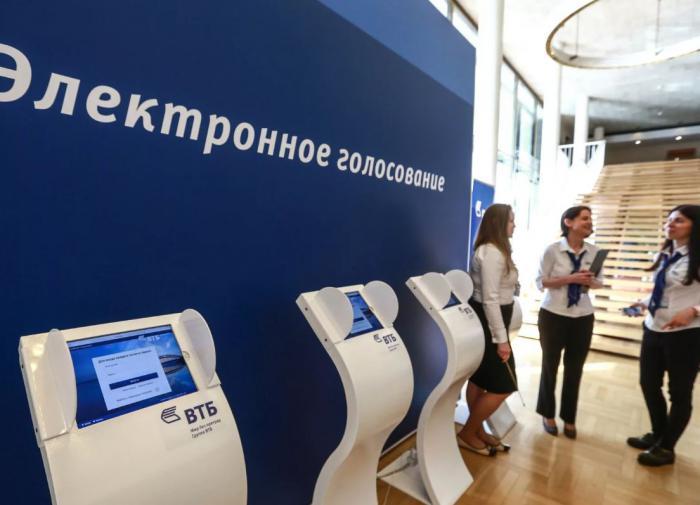 Кондолиза Райс: Россия - неблагонадежный экономический партнер