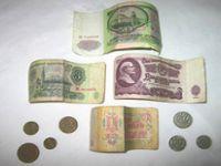 12 января – день рождения бумажных денег в России