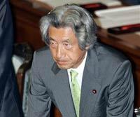 Япония оплачивает уход американских военных
