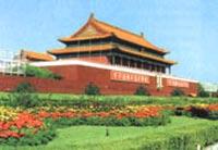 Китай ограничит численность своего населения