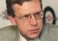 Алексей Кудрин возглавит оргкомитет по подготовке к юбилею
