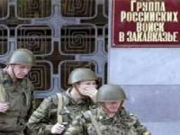 Тбилиси покинул последний российский военный эшелон