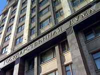 Госдума резко осудила поведение властей Грузии