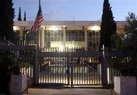 Американское посольство в Афинах спас туалет