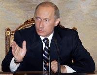 Путин призвал Россию и Казахстан сосредоточиться на энергетике