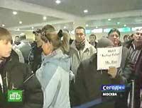 Четыре авиакомпании предупреждены за задержки чартеров