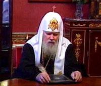 Алексий Второй поздравил паству с Рождеством