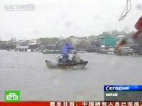 Китаец поймал 9 тысяч долларов