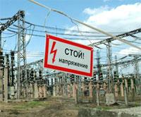 Дефицитную энергосистему Москвы, которая уже дала сбой