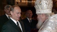 Путин встретил Рождество в Якутии и поздравил россиян