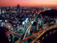 Япония меняет деньги на рынки
