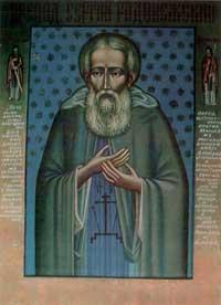 Сергий Радонежский - святой, благословивший меч