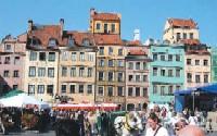 Польское вето на переговоры ЕС и России закончится в Новом году