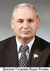 Депутат ГД Владислав Резник
