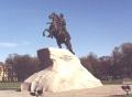 В День ВМФ плавучий фонтан Санкт-Петербурга исполнит лазерный