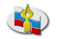 В Калининграде  подвели итоги творческого конкурса, посвященного