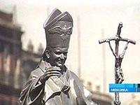 Из ключей отлили памятник Иоанну Павлу II в Мехико