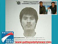 Задержан подозреваемый в убийстве российских туристок