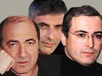 2006: олигархический пролет