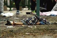 Палестинский смертник взорвал себя у входа в израильский