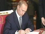 Путин признал право Ирана на мирный атом