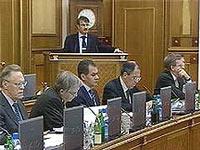 МРОТ хотят повысить до 2300 рублей