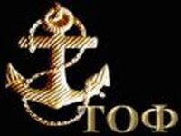 Командир морской пехоты ТОФ отстранен от должности