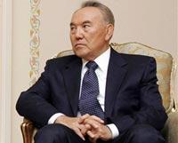 Назарбаев официально объявлен президентом на новый срок