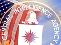Тайные тюрьмы ЦРУ уезжают из Европы в Северную Африку?