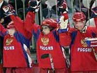 Российские молодые хоккеисты будут отбирать