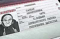 День рождения Сархат неизвестен (Фото: АНАСТАСИЯ САЙДУЛАЕВА /