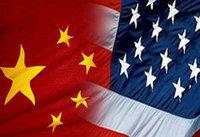 Китай увяз в американском долге