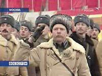 Прошел торжественный парад на Красной площади