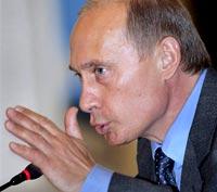 Путин предложил реформировать Стабфонд и не трогать ставку