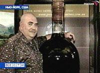 Австралийцы представили крупнейшую в мире бутыль с вином