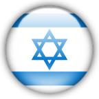 Израильтяне колонизируют Луну