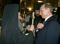 Путин призвал ФСБ бороться с экстремизмом на выборах