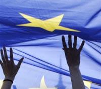 ЕС приветствует начало падения
