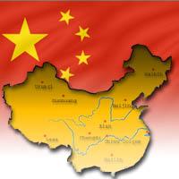 Китай объявил охоту на ученых