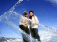 Британская чета перейдет Байкал по 700-километровому льду