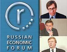 russian economic forum