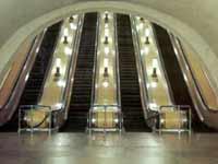 Старый выход метро