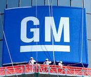 Запоздалое банкротство General Motors