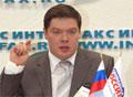 Александр Рявкин
